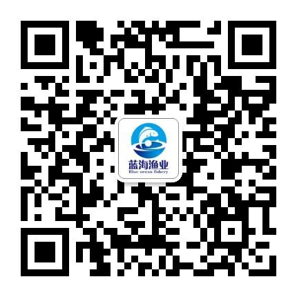 蓝海渔业.jpg